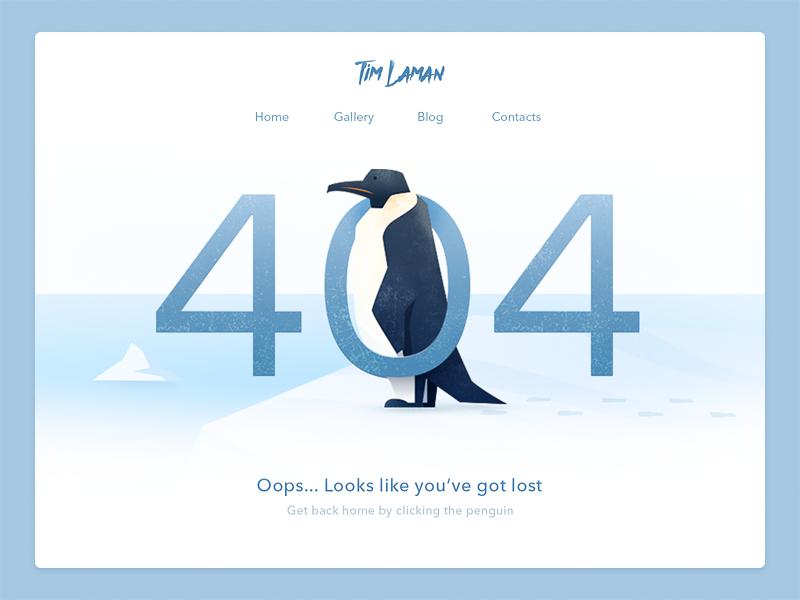 красивый дизайн страницы 404