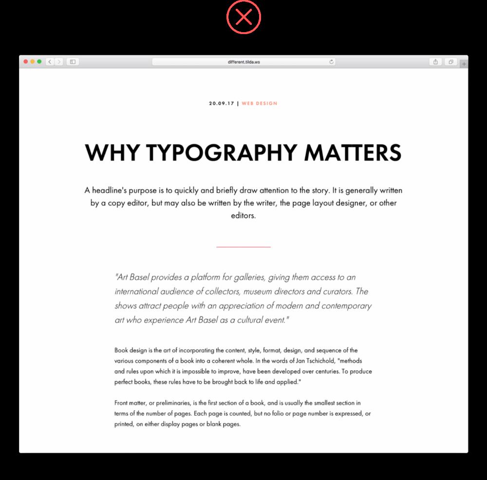 Слишком много типографических стилей