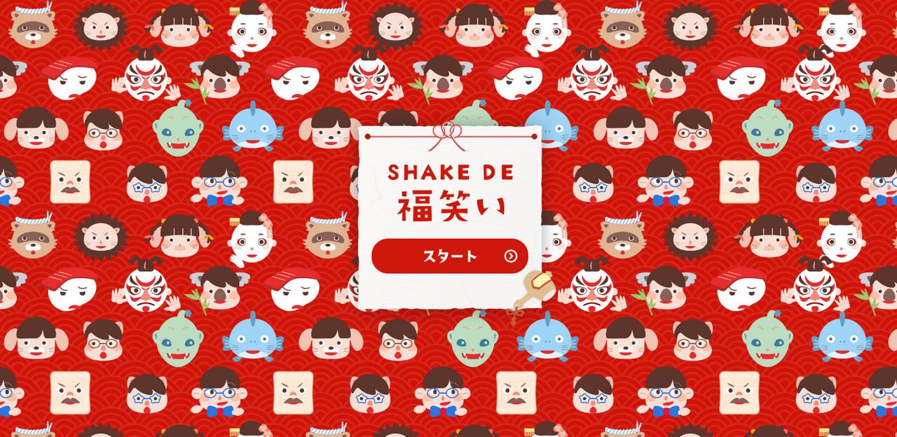 Shake-De