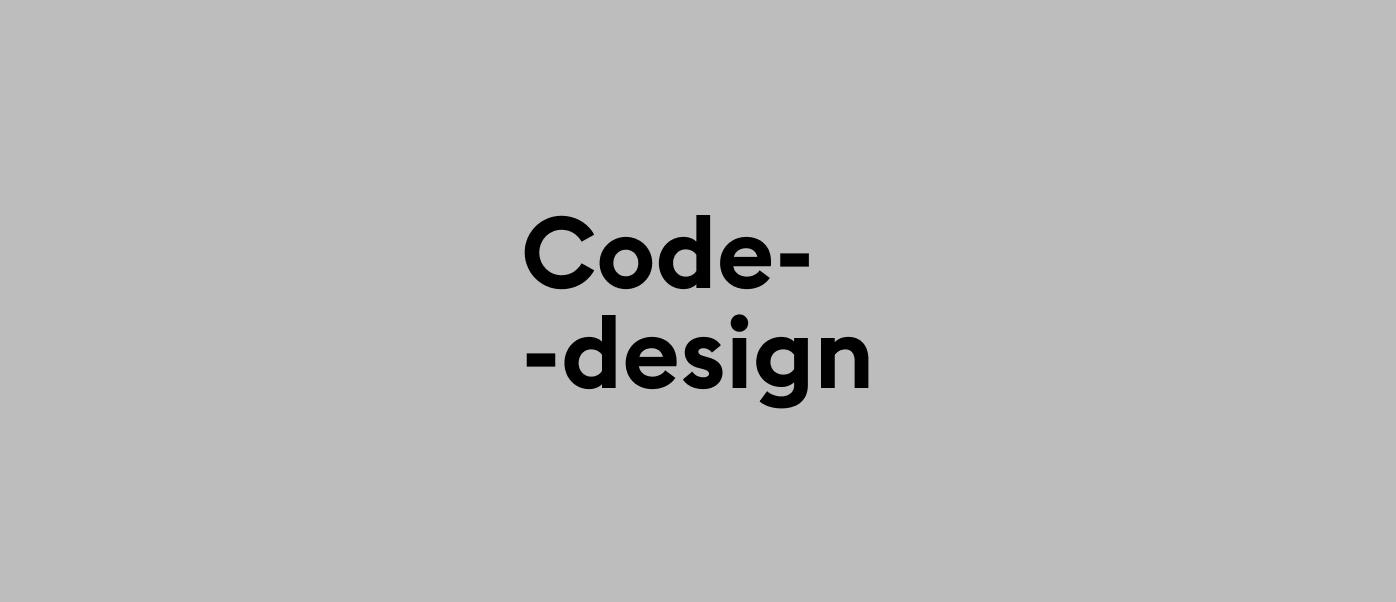 Если рассказывать о коде через графический дизайн?